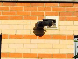CCTV installation quote London